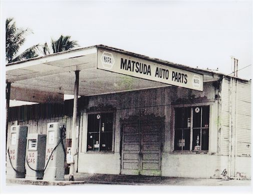 "Matsuda Auto Supply, Laie 1980's North Oahu Giclee 8.5 X 11"" F/black & White 380600236374"