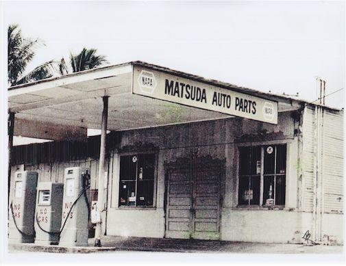 "Matsuda Auto Supply, Laie 1980's North Oahu Giclee 8.5 X 11"" F/black & White 380600236374"