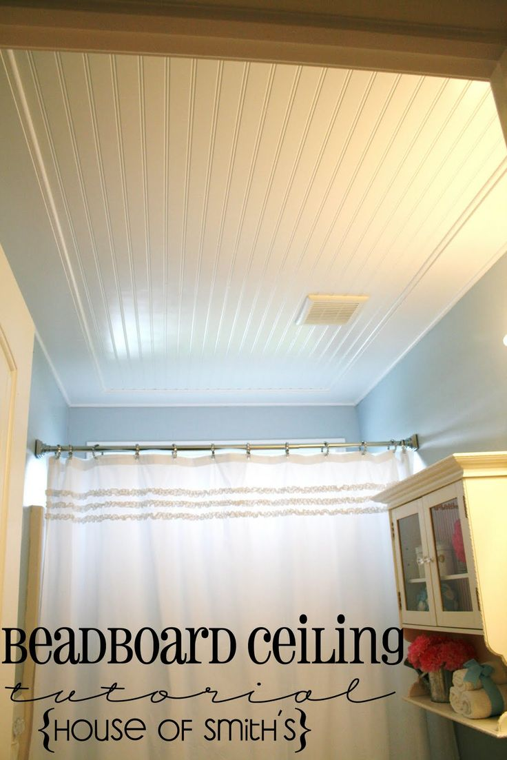 Have popcorn ceiling and don't want to scrape it off.  Here is an alternative for a small room. Beadboard Ceiling in Bathroom.