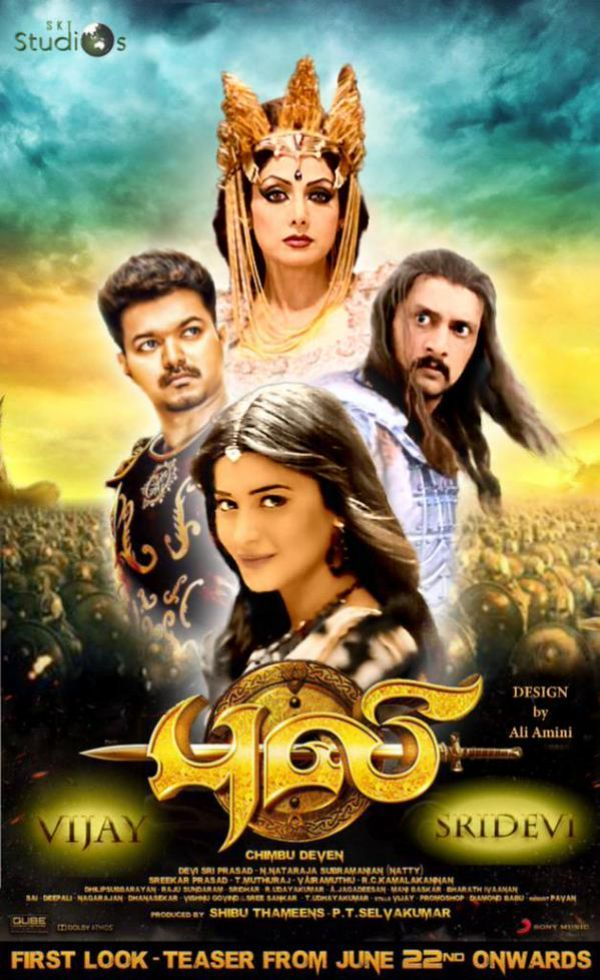 Puli I Liked This Tamil Action Fantasy Movie Starring Vijay