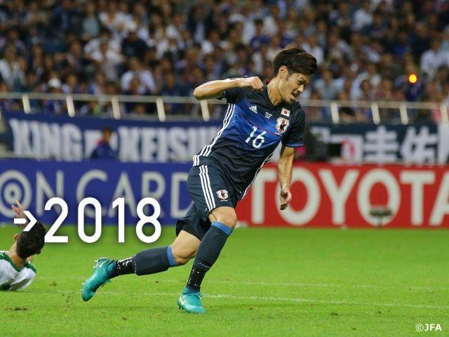SAMURAI BLUE、山口選手のゴールでイラクに劇的勝利 ~ワールドカップ最終予選第3戦~