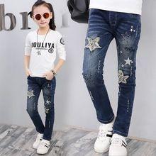 Meninas Denim Calças de Alta Qualidade Primavera Criança Outono Roupas Menina calças Outono Crianças Calças Jeans Leggings Patchwork Estrela 2 10 12(China (Mainland))