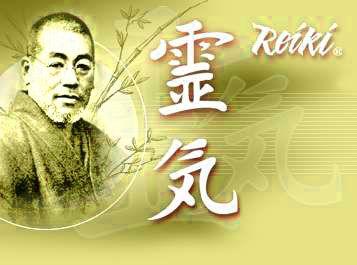 Tijdens een healing maak ik gebruik van oa Reiki