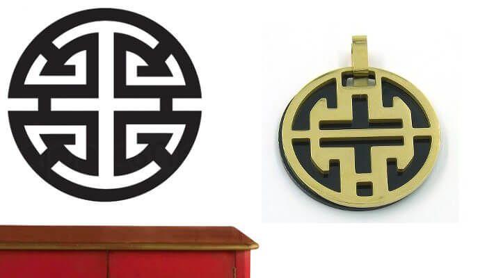 Amuletos Chinos Y Su Significado Explicados Octubre 2020 Simbolos Chinos Simbolos Simbolos Arabes