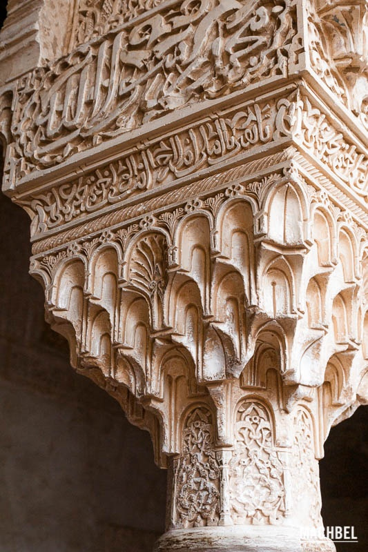 Detalle de una columna - Alhambra de Granada