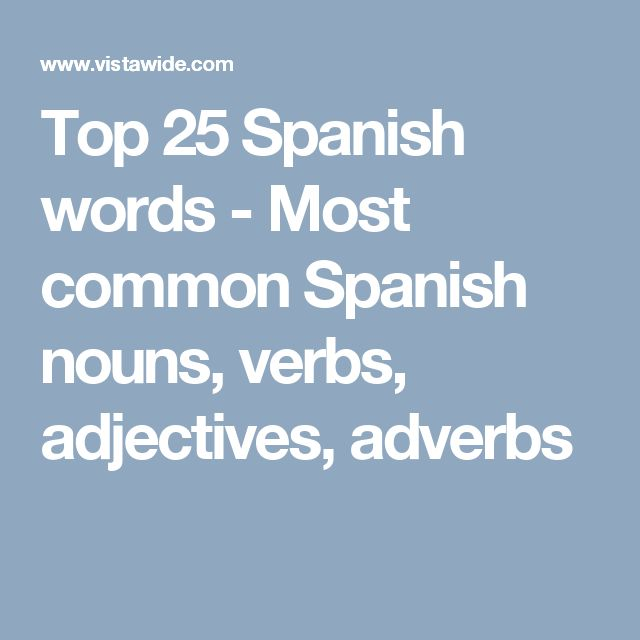 Top 25 Spanish words - Most common Spanish nouns, verbs, adjectives, adverbs