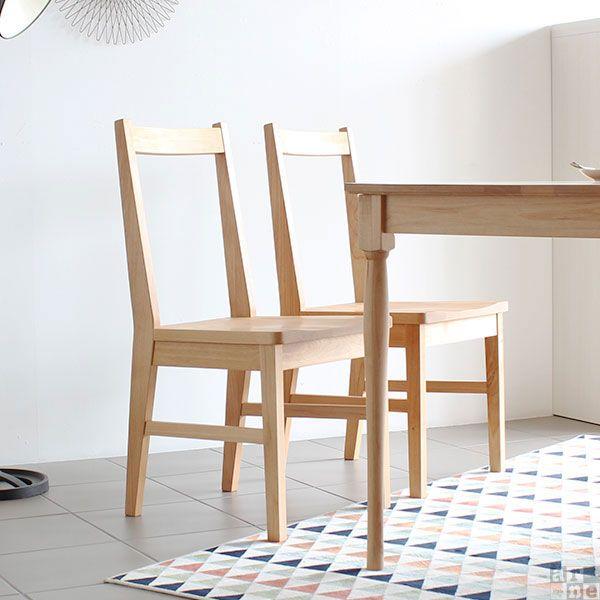 ダイニングチェア 無垢材を使用したナチュラルな食卓椅子 Queen DC-04 | インテリア ショップ アーネ【大須】