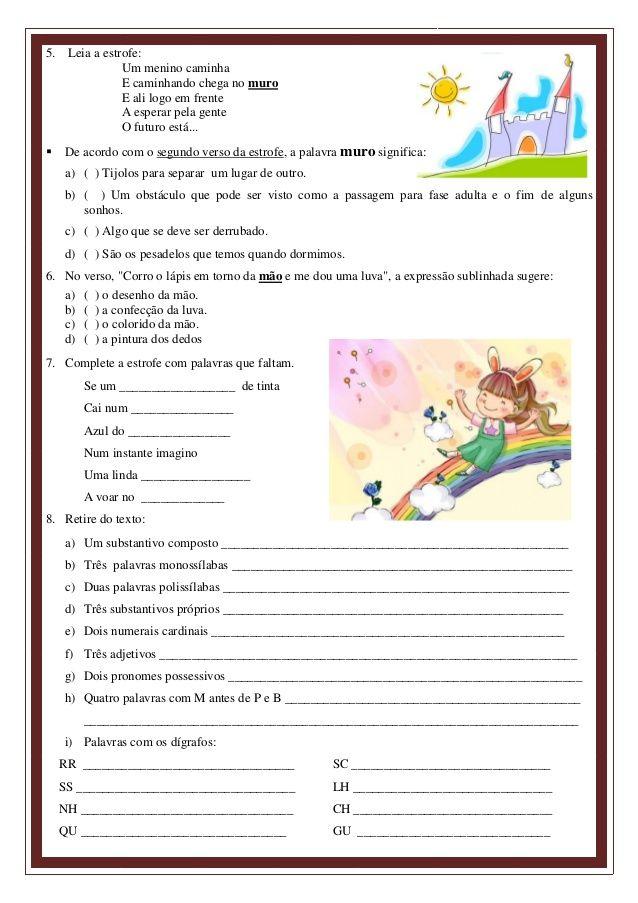 Monogram Digital 2016 Aquarela Do Brasil Letra Letras Aquarela