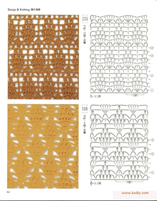Crochet Stitches Graph : Crochet stitch charts Crochet Pinterest