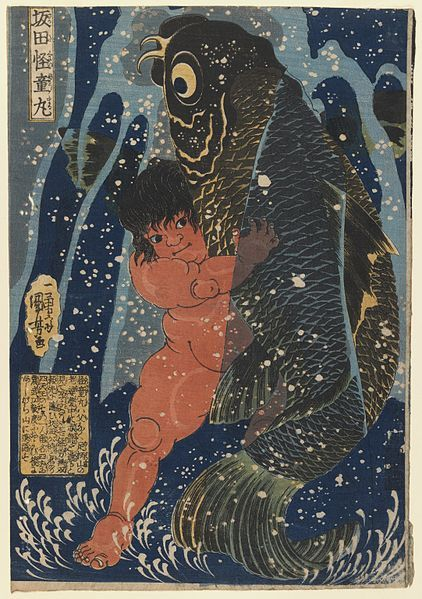 Oniwakamaru and the Giant Carp Fight Underwater, 1835. Woodblock print; ink and color on paper, 15 x 10 5/16 in. (38.1 x 26.2 cm). Brooklyn Museum, Gift of Dr. Eleanor Z. Wallace in memory of her husband, Dr. Stanley L. Wallace, 1999.139.1