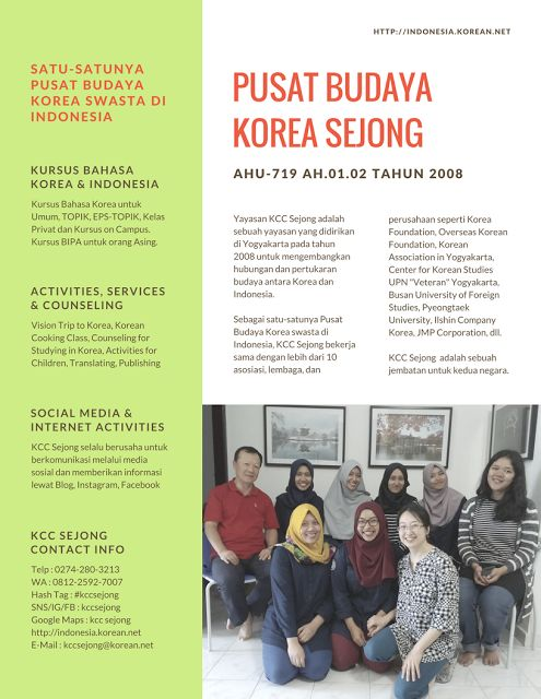 Brosur Yayasan Pusat Budaya Korea Sejong Yogyakarta Indonesia 2017