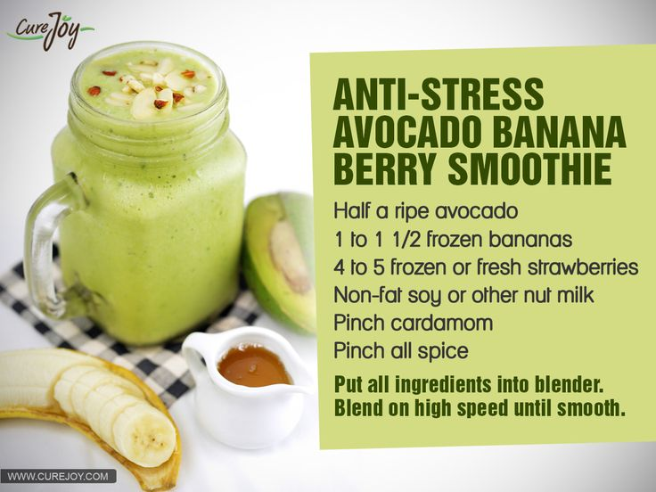 Avocados lend and amazing amount of creaminess and a whole lot of goodness to any smoothie combination. They are especially helpful in making dairy free smoothies which actually boosts nutrition absorption. Brimming with fiber, folate, and viamin K. – here are 5 fantastic avocado smoothie recipes to get you started!