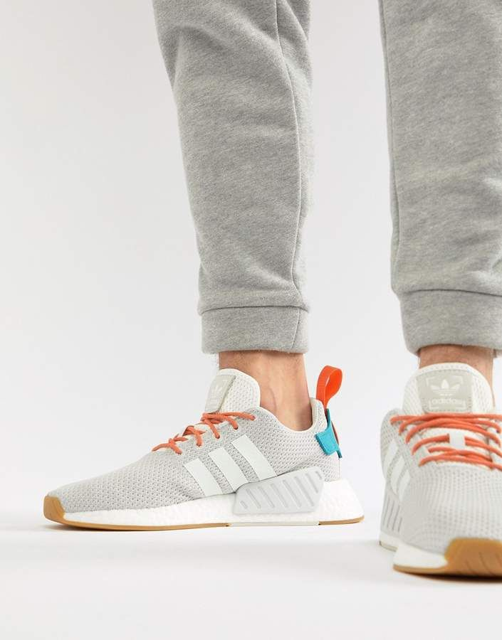 ed89eb852 adidas Originals NMD R2 Boost Summer Sneakers In White CQ3080 ...