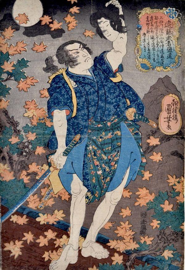 Kuniyoshi, Yendo Musha Morito holding the Head of Kesa-Gozen-Kuniyoshi, Yendo Musha Morito holding the Head of Kesa-Gozen among Falling Maple Leaves, Mongaku, Endo Morito, Kesa Gozen, musha-e, ukiyo-e, japanese woodblock prints, japanese prints