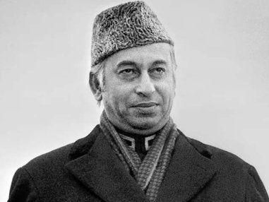 Zulfikar Ali Bhutto, 1976. PHOTO: AFP/ GETTY IMAGES.