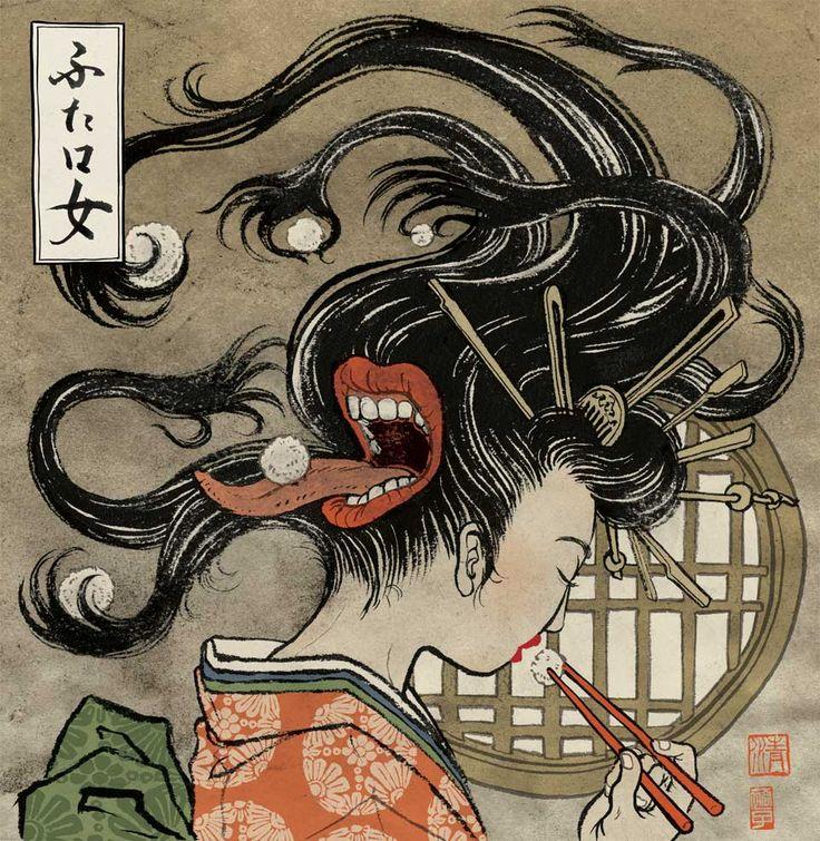"""Una futakuchi-onna (二口女, literalmente """"mujer de dos bocas"""";) es un tipo de yokai. Se caracterizan por sus dos bocas: una normal situada en su cara y una segunda en la zona posterior de la cabeza, bajo el pelo. Allí, el cráneo se separa formando labios, dientes y una lengua, creando una segunda boca completamente funcional. En la mitología y folclore japoneses, la futakuchi-onna pertenece a la misma clase de historia del rokurokubi, kuchisake-onna y yama-uba, es decir, el de mujeres a..."""