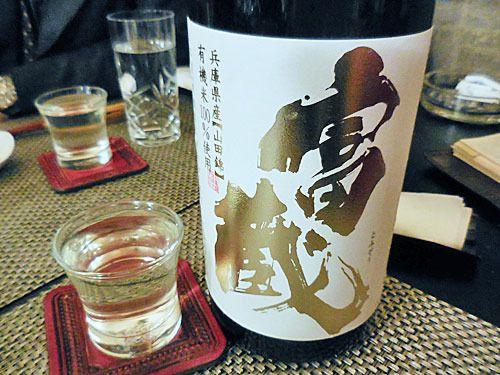 静岡県藤枝市 初亀醸造