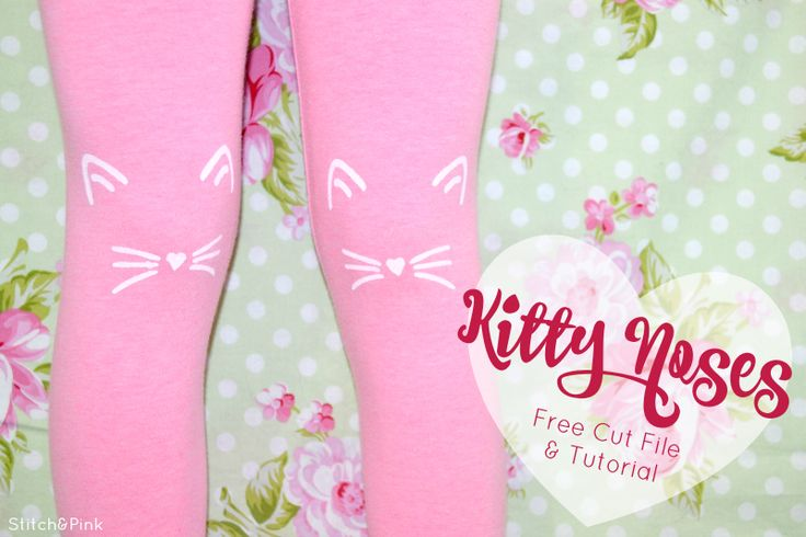 Kitty Nose Leggings – including free Silhouette cut file – Stitch and Pink