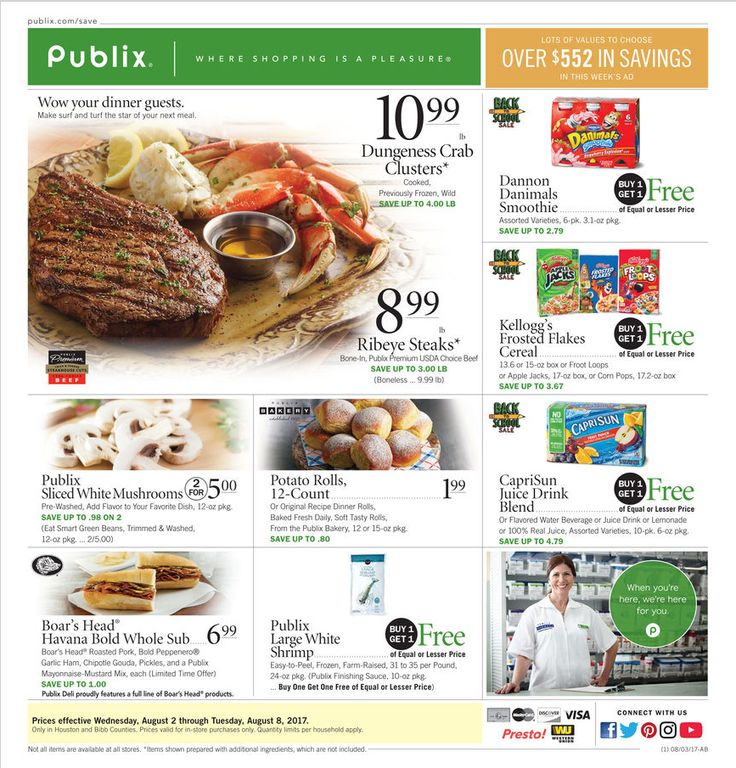 Publix Weekly Ad August 2 - 8, 2017 - http://www.olcatalog.com/grocery/publix-weekly-ad.html