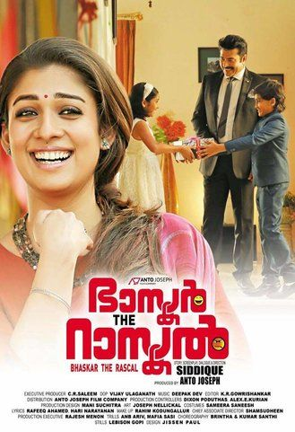 Regarde Le Film BHASKAR THE RASCAL 2015  Sur: http://streamingvk.ch/bhaskar-the-rascal-2015-en-streaming-vk.html