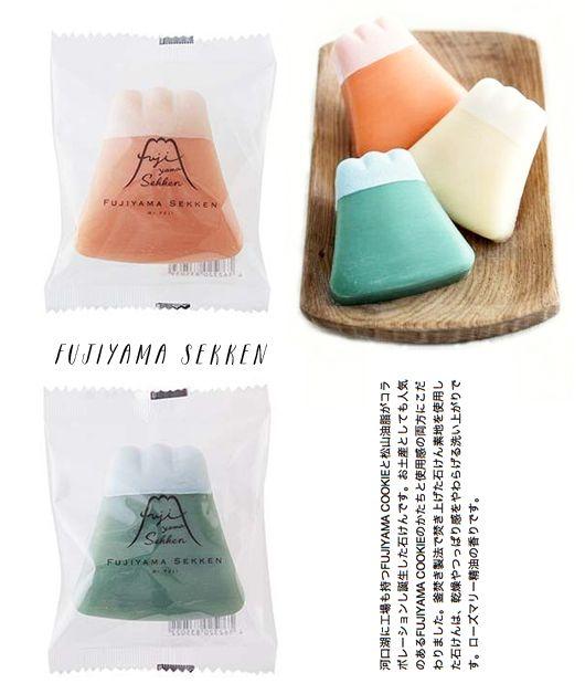 Fujiyama Sekken I found more of these. Cookies #packaging PD