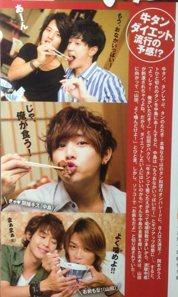 Hey Say Jump : Yamada Ryosuke
