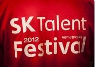 @SK Talent Festival