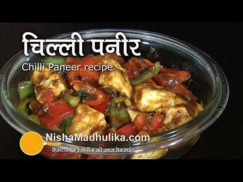 Chilli Paneer Dry and Chilli Paneer Gravy Recipe-How to Make Chilli Paneer- Paneer Chilli Dry/Gravy - YouTube