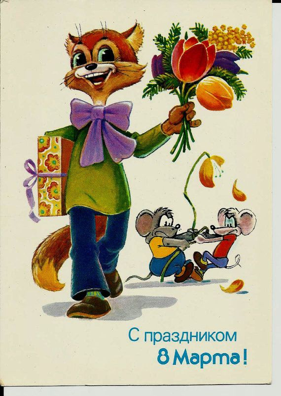 Cat and mouse Vintage Postcard Russian V. Zarubin by LucyMarket, $5.50