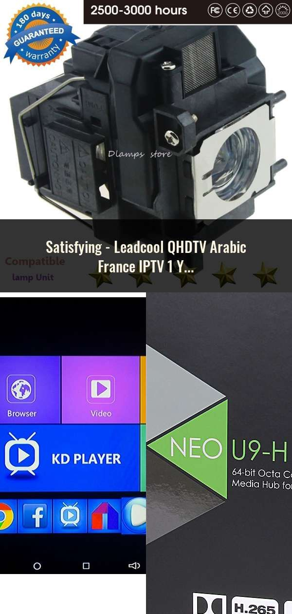 Leadcool QHDTV Arabic France IPTV 1 Year IPTV Subscription Receiver