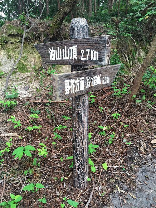 Hiking in Fukuoka: Yuyama and Arahirayama — 100 Yen Bets