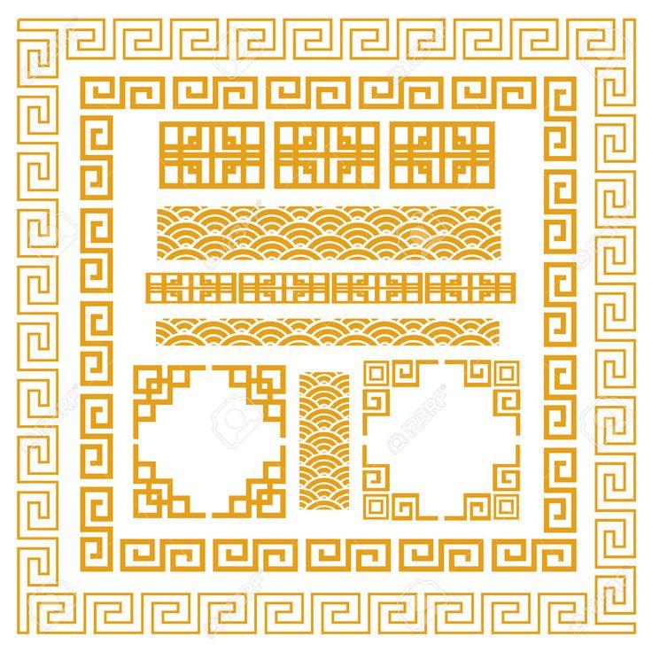 Chinese Decorative Frame Pattern China Chinese