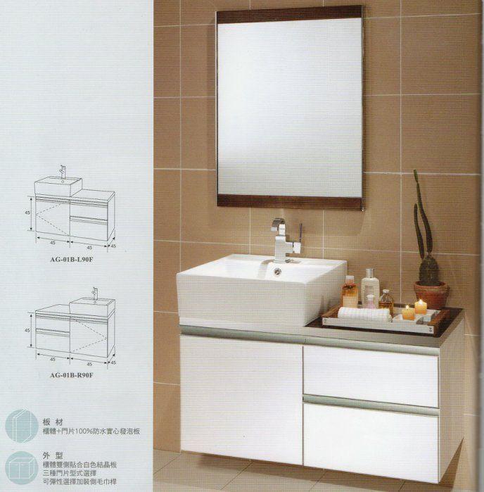 【築家建材】Corins 柯林斯衛浴 防水 方型陶瓷面盆 簡約白色浴櫃組 AG-01B 90cm 時尚設計款01