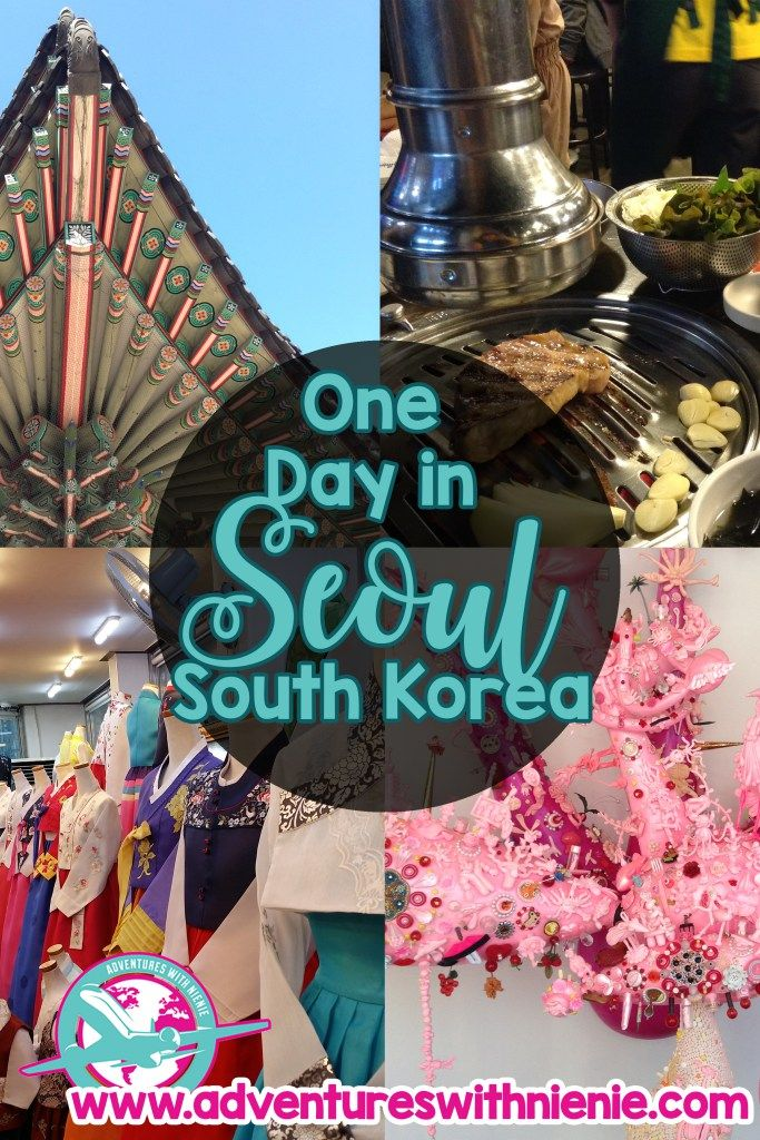 One Day in Seoul | Seoul, South Korea | Things to do in Seoul | Places to Visit in Seoul | Where to go in Seoul