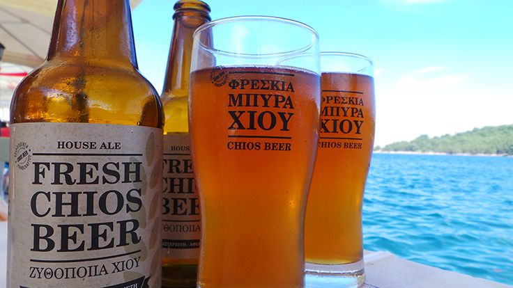 Fresh Chios Beer