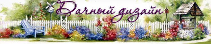 Как правильно хранить клубни георгин зимой до весны (+10 красивых фото георгин) | Дачный дизайн от Наталии