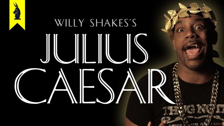 a discussion on the historical facts in julius caesar by william shakespeare Julius caesar by william shakespeare before your students read julius caesar and has a history of illness.