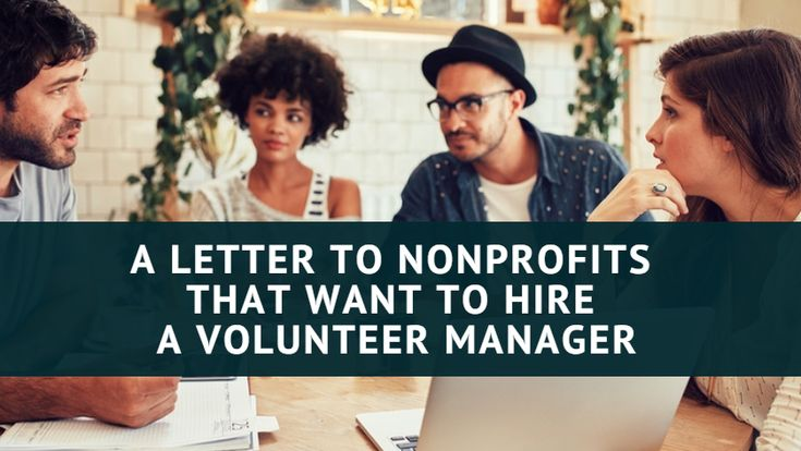 Dear Nonprofit Decision-Maker,  If you are looking to hire someone to manage your volunteer program, please read this post.