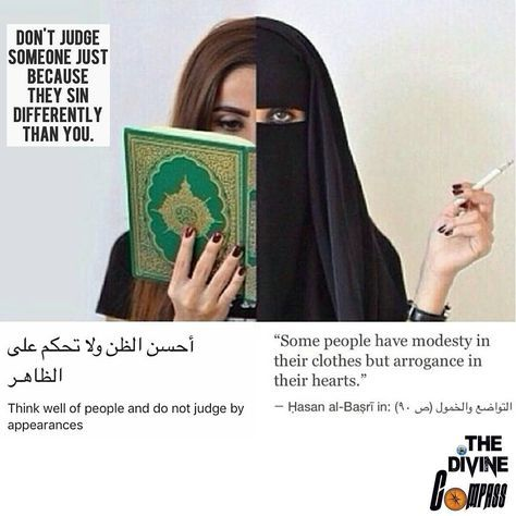 A sister wearing hijab might struggle with performing her salaah on time, a sister who never misses a salaah and prays fardh, sunnah and nafil might have trouble wearing hijab in public, a sister who wears a lot of make-up might have memorised juz amma and a sister who wears niqab might be struggling to learn to read Qur'an with tajweed.  Truth is we are all struggling with something or another, no body is perfect yet people seem to think a person who dresses a certain way or looks a certain…