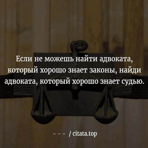 Цитаты, афоризмы.