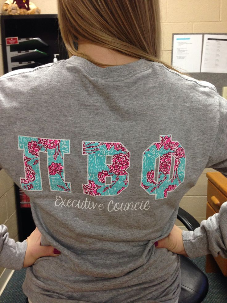 Pi Phi executive council Lilly print shirts! Major thanks to @geneologie for their awesome design!