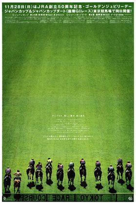 日本中央競馬会|新聞広告データアーカイブ