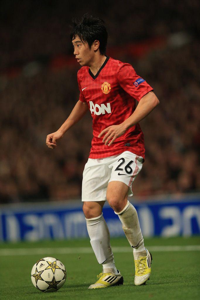 Shinji Kagawa - Manchester United