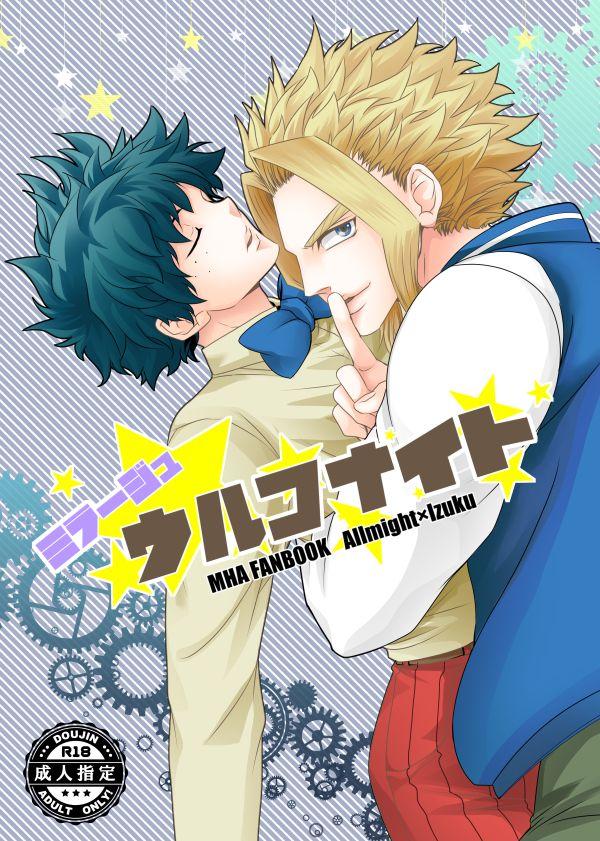 Boys Love (Yaoi) : R18] Doujinshi - My Hero Academia / All