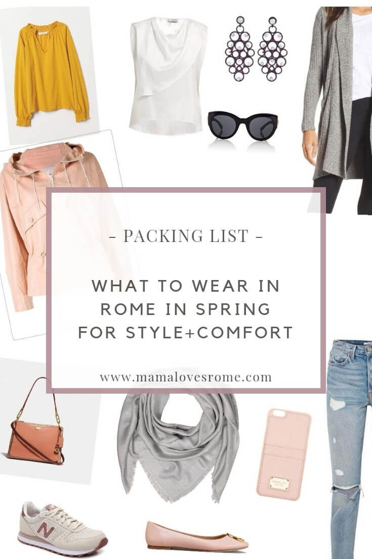 99bca3811a1 Full packing list and style guide  discover what to wear in Rome in spring  to look like a local