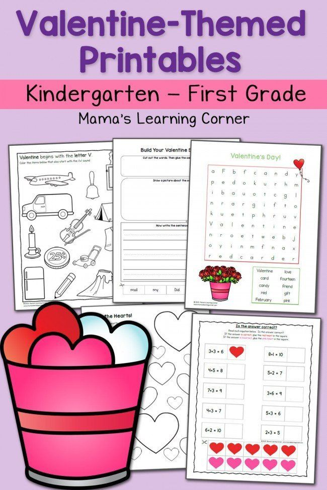 Free Valentine Worksheets For Kindergarten Valentine Worksheets For Kindergarten And First Grade Kindergarten Valentines Valentine Worksheets Valentines School