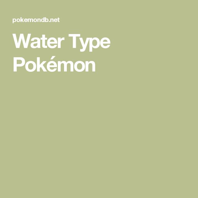 Water Type Pokémon