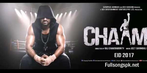 Champ Movie Mp3 Songs Download (Dev) - Full Songspk http://fullsongspk.net/champ-movie-mp3-songs-download-dev/ champ songs download, champ songspk, champ mp3 songs download, download champ songs, jeet champ movie songs, champ mp3 songs, champ video songs, champ youtube, full songspk, songspk, full songspk download, full songspk hindi mp3 songs, full songspk indian hindi music, full songspk offers download songs, full songspk bollywood songs, full songspk hindi songs, full songspk mp3 songs…