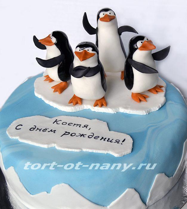 Торт с фото пингвик