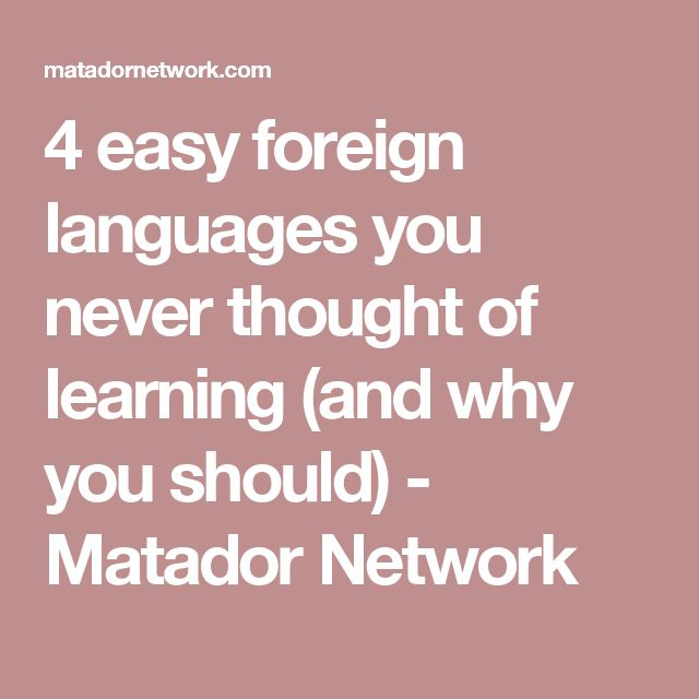 why foreign language should be a Why should i learn a language learning a foreign language takes time and dedication the reasons below may help to convince you to take the plunge, if such.